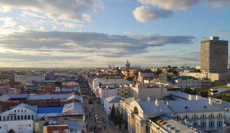 Beautiful top view to Kazan, Republic of Tatarstan, Russia