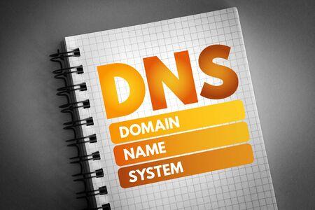 Photo pour DNS - Domain Name System acronym, technology concept background - image libre de droit