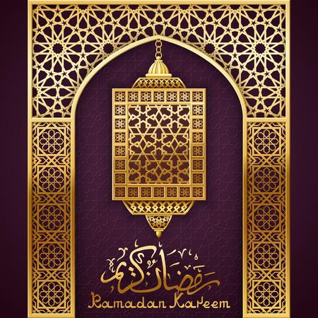 Illustration pour Ramadan Background with Golden Arch, with  golden arabic lantern, background for holy month of muslim community Ramadan Kareem - image libre de droit
