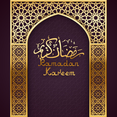 Illustration pour Ramadan Backgroumd with Golden Arch, with  golden arabic pattern, background for holy month of muslim community Ramadan Kareem - image libre de droit