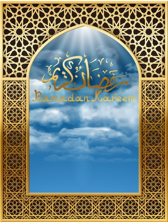 Illustration pour Ramadan Background with window in mosque and view of the sky, and  golden arabic pattern. Background for holy month of muslim community Ramadan Kareem - image libre de droit