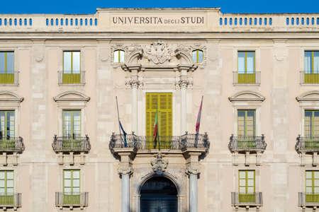 Main building of the University. Catania, Sicily, Italy.