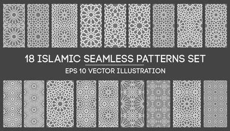 Illustration pour Islamic ornament vector , persian motiff . 3d ramadan islamic round pattern elements . Geometric circular ornamental arabic symbol vector EPS 10 - image libre de droit