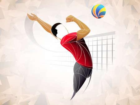 Ilustración de Abstract volleyball player, volleyball sports stylized, geometric vector - Imagen libre de derechos