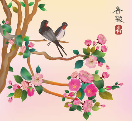 Sakura bird  postcard   menu
