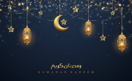 Ilustración de Ramadan kareem background with Arabic Calligraphy, golden lanterns, and golden crescent moon. Greeting card background with a glowing hanging lantern mixed with a flickering glow. - Imagen libre de derechos