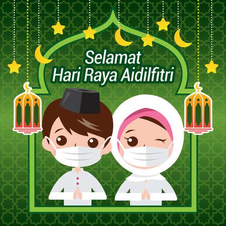 Hari Raya Aidilfitri Royalty Free Stock Illustrations And Vectors Stocklib