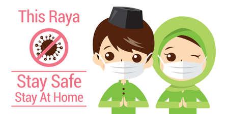 Vektor für Selamat Hari Raya aidilfitri and please stay at home. Muslims prepare to celebrate Hari Raya at home to avoid the spread of viruses covid-19. - Lizenzfreies Bild