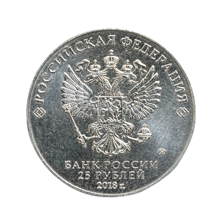 The image rare coin of 25 rubles