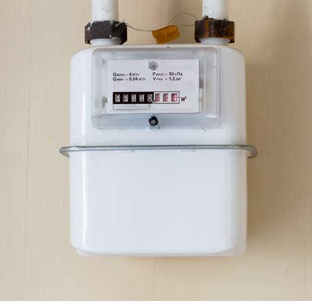 gas meter houses