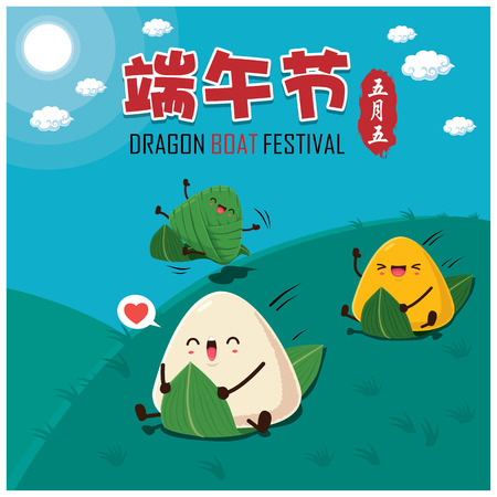 Ilustración de Vintage Chinese rice dumplings cartoon character. Dragon boat festival illustration.(caption: Dragon Boat festival, 5th day of may) - Imagen libre de derechos
