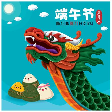 Ilustración de Vintage chinese rice dumplings cartoon character & dragon boat. Dragon boat festival illustration.(caption: Dragon Boat festival, 5th day of may) - Imagen libre de derechos