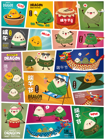 Illustration pour Vintage chinese rice dumplings cartoon character & dragon boat set. Dragon boat festival illustration.(caption: Dragon Boat festival, 5th day of may) - image libre de droit