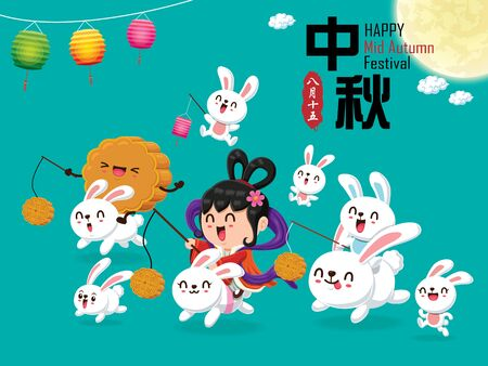 Illustration pour Vintage Mid Autumn Festival poster design with the Chinese Goddess of Moon & rabbit character. Chinese translate: Mid Autumn Festival. Stamp: Fifteen of August. - image libre de droit