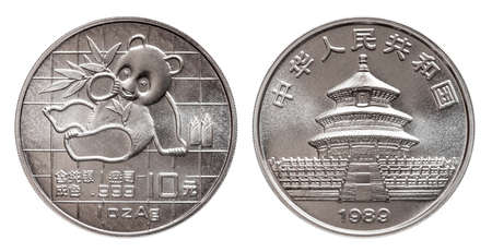 Photo pour China Panda 10 ten yuan silver coin 1 oz 999 fine silver ounce minted 1989 isolated on white background - image libre de droit