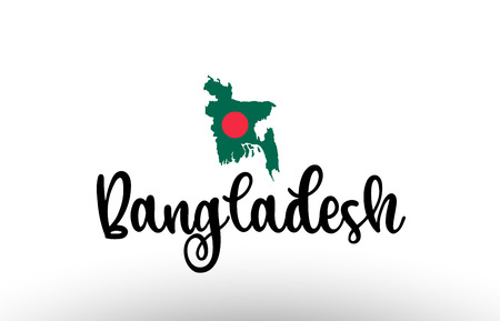 Bangladesh country big text with flag inside map suitable for a logo icon design