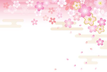 Illustration pour Cherry and cloud background / postcard template - image libre de droit