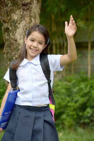 Friendly Young Filipina Person