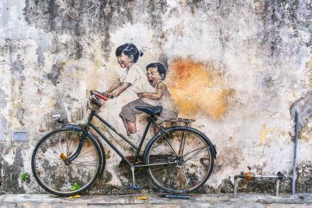 GEORGETOWN, MALAYSIA - FEBRUARY 14, 2018: Street art