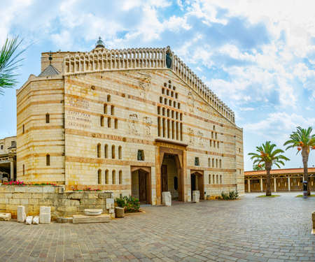 Photo for Basilica of the annunciation in Nazareth, Israel - Royalty Free Image