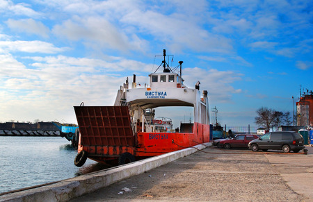 BALTIYSK, RUSSIA - February 9, 2009: Car ferry Vistula on the dock of the city of Baltiysk in anticipation of cars