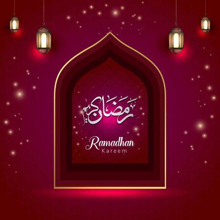 Illustration pour Ramadan Kareem red background vector - image libre de droit