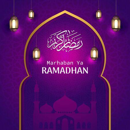 Illustration pour Ramadan Kareem purple background vector - image libre de droit