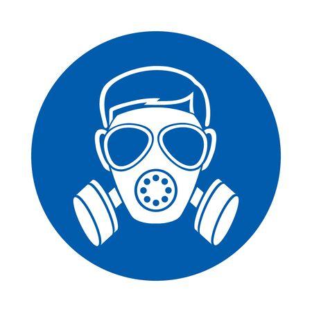 Illustration pour Respiratory protection must be worn. M017.  Standard ISO 7010 - image libre de droit