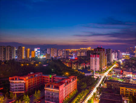 Aerial photography of the south bank of Yibin City