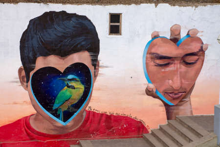 LIMA, PERU - JUL 18TH 2015: Wall with urban paint on streets of Barranco, Lima.