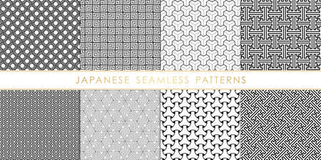 Illustration for Set of abstract geometric japanese seamless pattern black and white.Asian traditional background design for decorative,wallpaper; clothing; wrapping.Vector illustration.Eps10 - Royalty Free Image