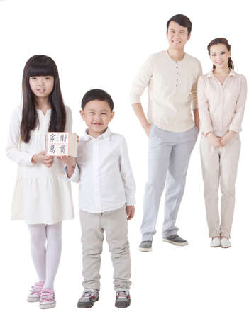 Photo for Happy family of four - Royalty Free Image