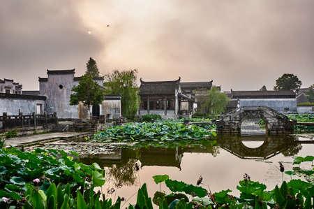 Cheng Kan,Mount Huangshan, Anhui was a Bagua village