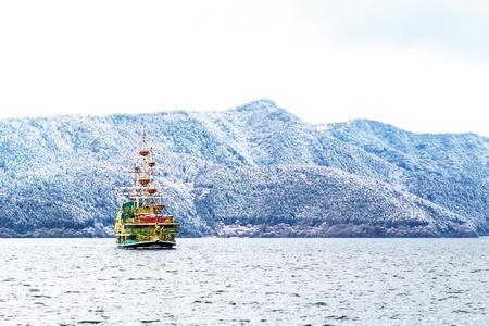 Hakone Sightseeing Cruise Lake Ashi at Japan   Boat across the lake during the winter