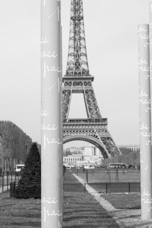 PARIS, FRANCE - MARCH 13, 2015: Mur de la Paix (Wall for Peace). Mur de la Paix was erected in 2000 on Champ de Mars to symbolize passage into 3rd millennium (word PEACE is written in 32 languages).