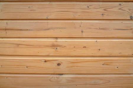 Photo pour Natural surface from wood boards. Horizontal view - image libre de droit