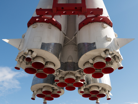 Closeup photo of old and rusty space rocket engine.