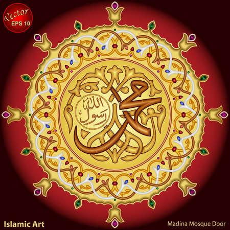 Illustration pour Prophet Mohammad - image libre de droit