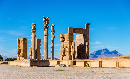 View of the Gate of All Nations in Persepolis - Iran