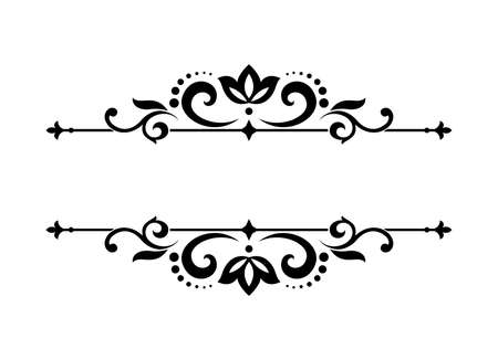 Illustration pour Vintage black frame background. Graphic vector design. Damask graphic ornament. - image libre de droit
