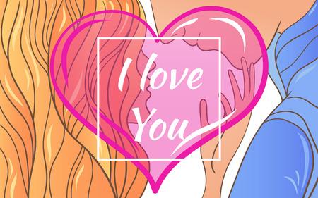 Ilustración de greeting card Valentine s Day - Imagen libre de derechos