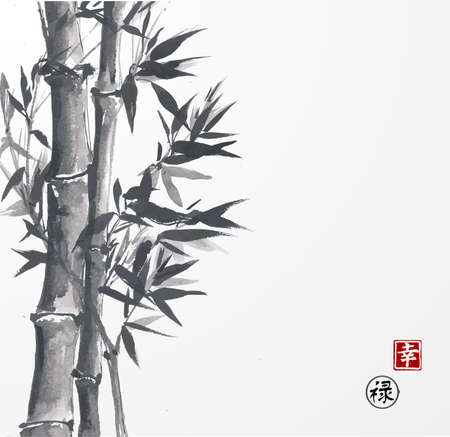 Illustration pour Card with bamboo on white background in sumi-e style. Hand-drawn with ink. Contains signs - happiness and luck - image libre de droit