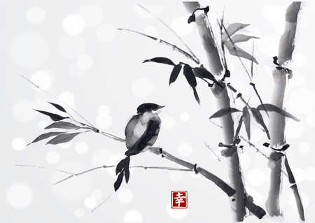 Illustration pour Card with bamboo and bird on white background in semi-e style. Hand-drawn with ink. Traditional Japanese painting Contains hieroglyph - happiness. - image libre de droit