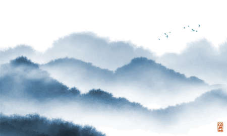Illustration pour Landscape with blue misty forest mountains. Traditional oriental ink painting sumi-e, u-sin, go-hua. - image libre de droit
