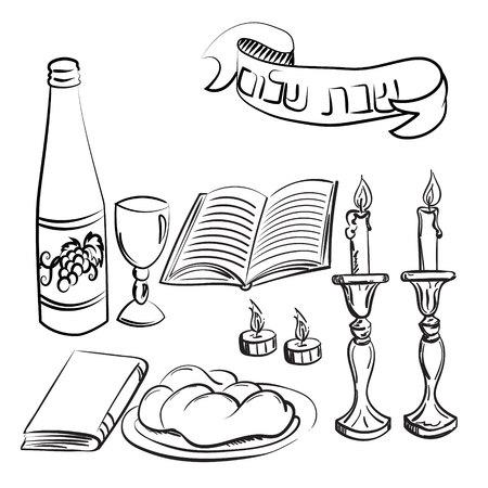 Illustration pour Shabbat symbols set. Hand drawn elements. Hebrew text Shabat Shalom. Vector illustration - image libre de droit