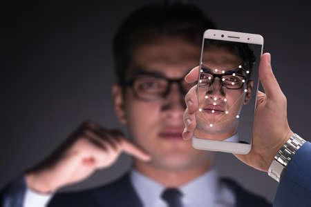 Photo pour Concept of face recognition software and hardware - image libre de droit