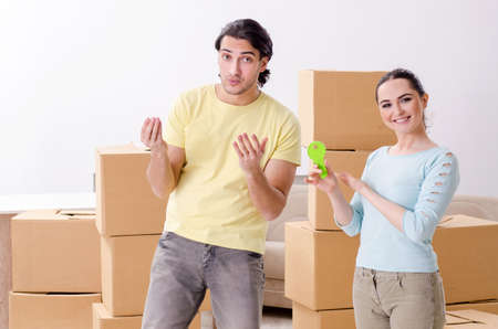 Photo for Young pair moving to new apaprtment - Royalty Free Image