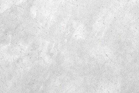Photo pour concrete wall texture pattern, background with copy space - image libre de droit