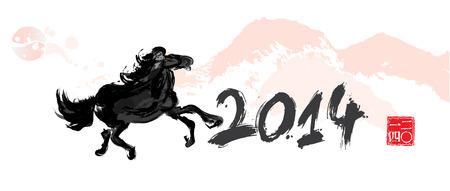 Illustration pour horse ink painting 2014 - image libre de droit