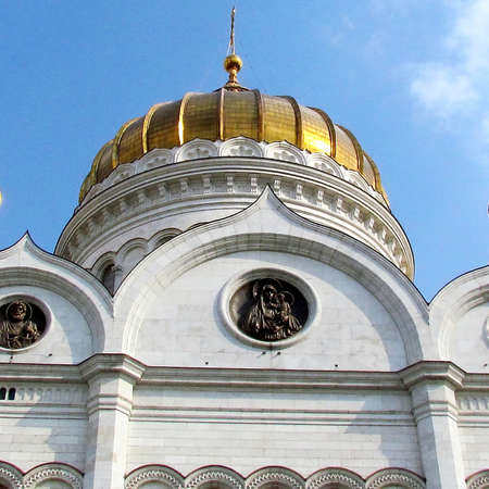 Central dome of Cathedral of Christ the Saviour in Moscow, Russia